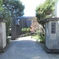 Photos: 麻布「称念寺」