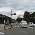 小野神社交差点