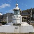 Photos: 玉島灯台