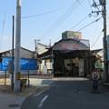 Photos: 通町商店街