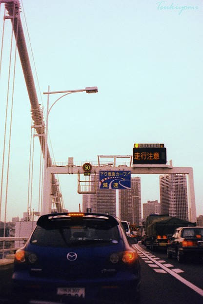 レインボーブリッジ渋滞