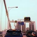Photos: レインボーブリッジ渋滞