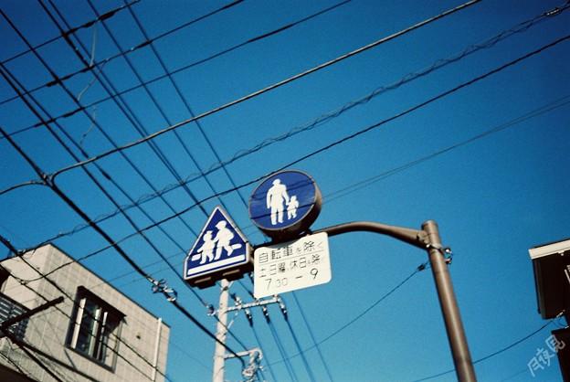 散歩~標識~