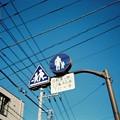 Photos: 散歩~標識~