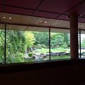水野美術館庭園