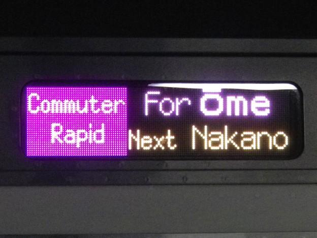 東在来CommuterRapid ForOmeNextNakano