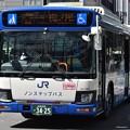 Photos: 西日本JR531-17995-栂ノ尾