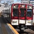 近鉄1527F-急行大阪上本町行き