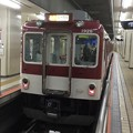 近鉄1926F-急行五十鈴川行き