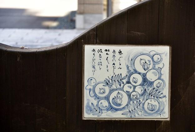 材木町 180923 (7)