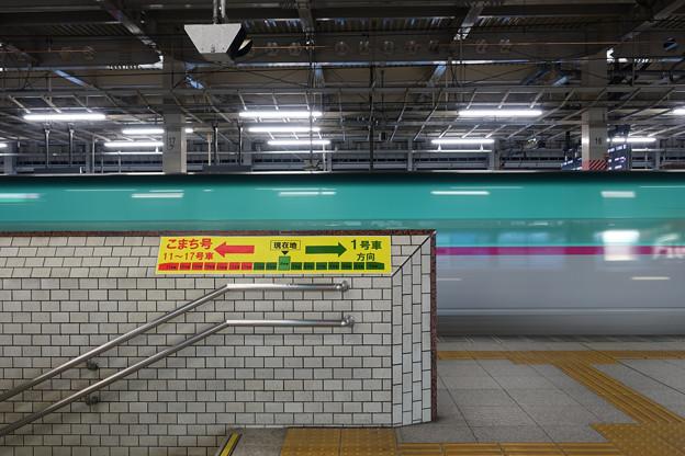 仙台駅 190910_0007_00024