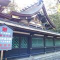 写真: 香取神宮本殿
