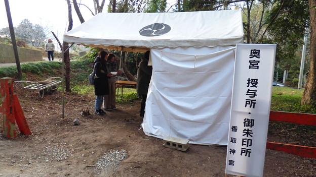Photos: 香取神宮奥宮