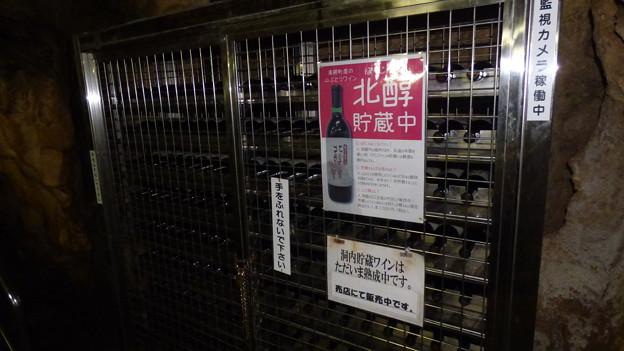 Photos: あぶくま洞