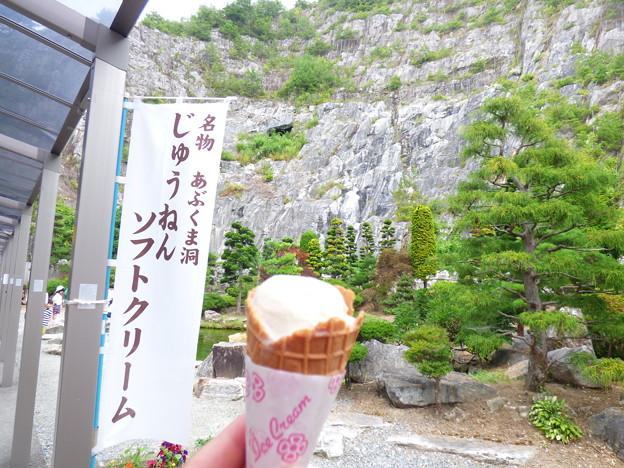 Photos: じゅうねんソフト400円