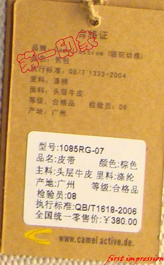 1085RG-07 吊牌_nEO_IMG
