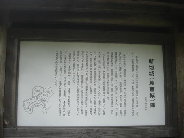 030_新地城その1