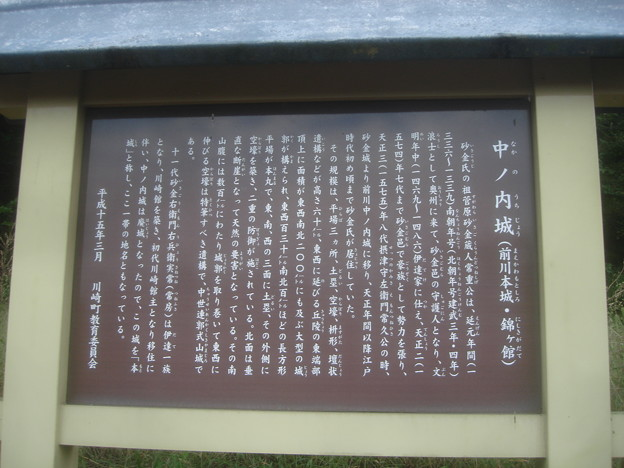 032_前川本城その1