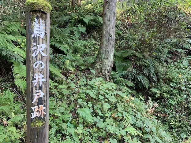 040_黒滝城その3