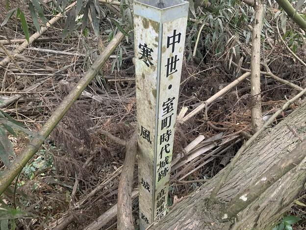 136_寒風城