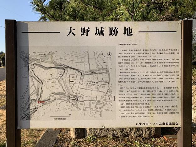 138_大野城その1