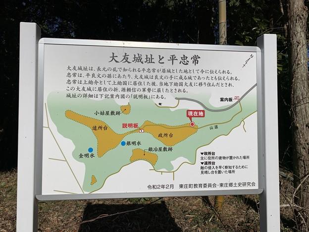142_大友城その1