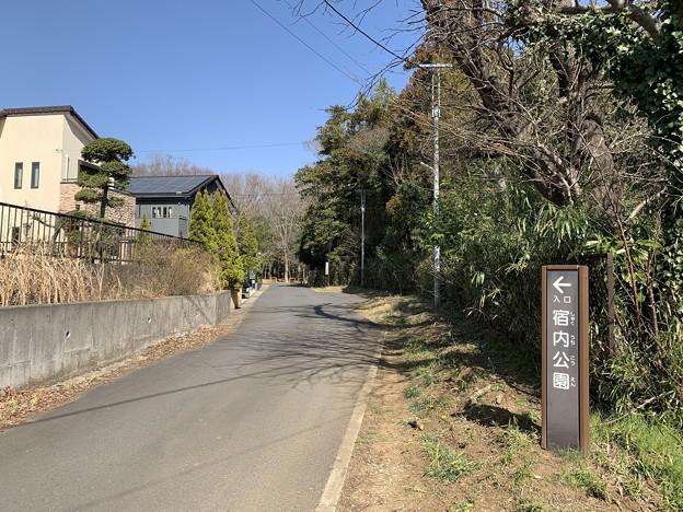 143_宿内砦