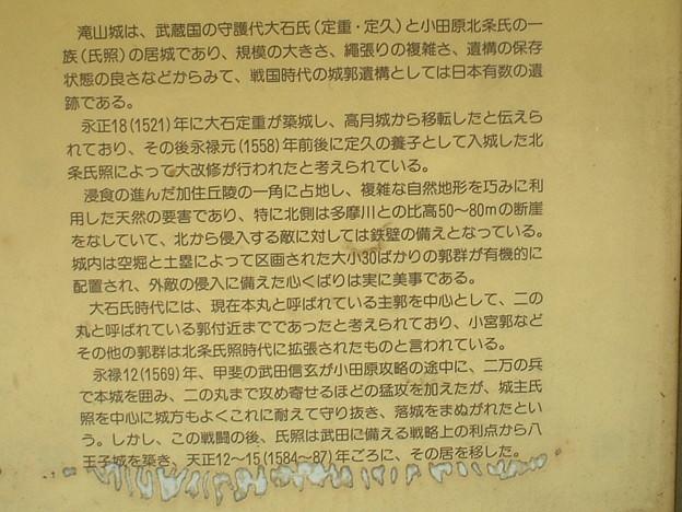 EDSCF0119