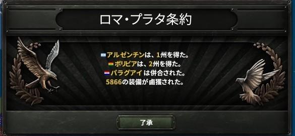 http://art5.photozou.jp/pub/991/3234991/photo/259267001_624.v1543750937.jpg