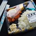 Photos: いつものお弁当