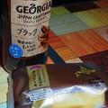 Photos: 02デザート
