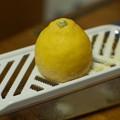 Photos: すりおろしレモン