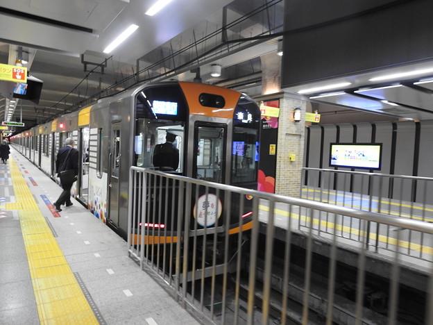 阪神神戸三宮駅/近鉄奈良行き快速急行