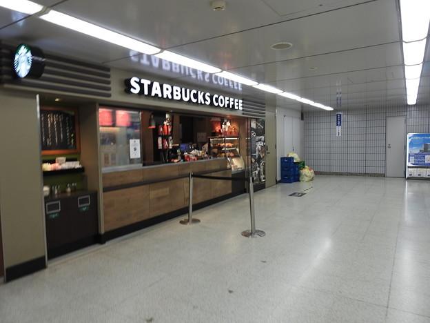 名古屋駅/スターバックスコーヒー JR名古屋駅広小路口店