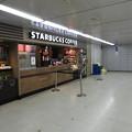 Photos: 名古屋駅/スターバックスコーヒー JR名古屋駅広小路口店