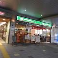 大曽根駅/モスバーガーアスティ大曽根店