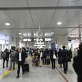Photos: 名古屋駅/駅構内コンコース