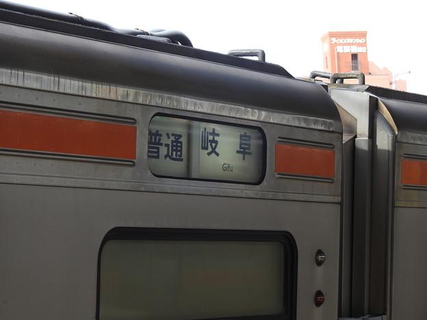尾頭橋駅/下り岐阜行き普通電車
