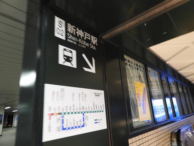 新神戸駅/地下鉄乗り換え口と地下鉄路線図