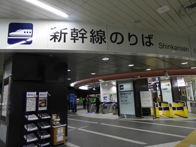 新神戸駅/改札口
