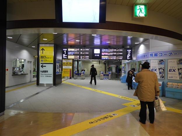 新神戸駅/改札前
