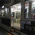 Photos: 紙屋町西停留場