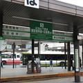広島駅停留場/5番ホーム