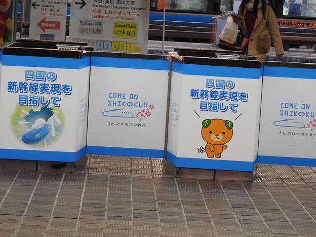 松山駅/改札口