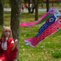 Photos: 春風のやすらぎ