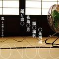 Photos: 【モノコン】風