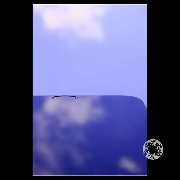 【第145回モノコン】青空、起動!