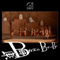 Photos: BBB