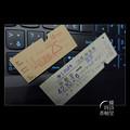 Photos: 古い切符
