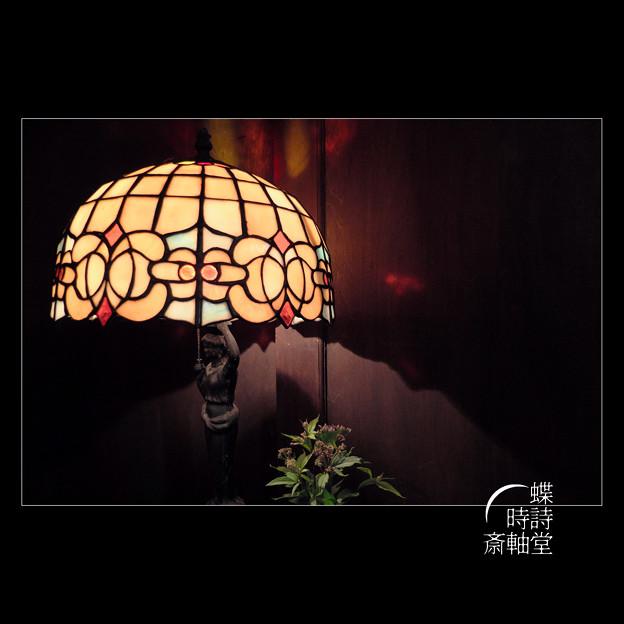 Lampshade